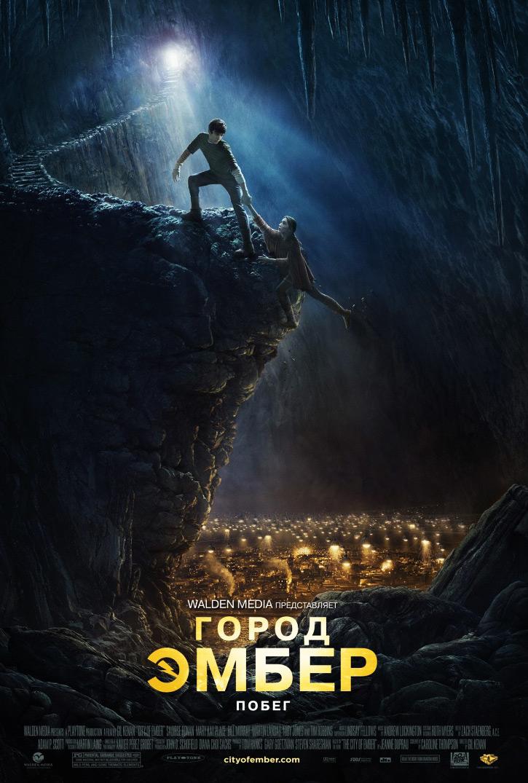 смотреть фильм онлайне фантастика:
