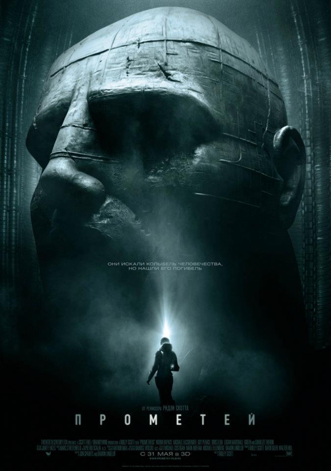 смотреть онлайн фильмы онлайн фантастика: